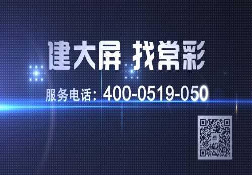拼接屏 徐州显示屏诚信经营 正宗苏州电子显示屏制造商重磅优惠来袭