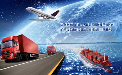 物流公司 优质汽车运输公司厂家直销 国际陆运常州到山东物流货运