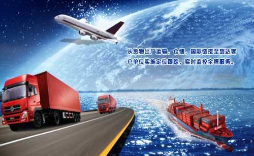 常州物流公司电话 正宗常州汽车运输货运服务商