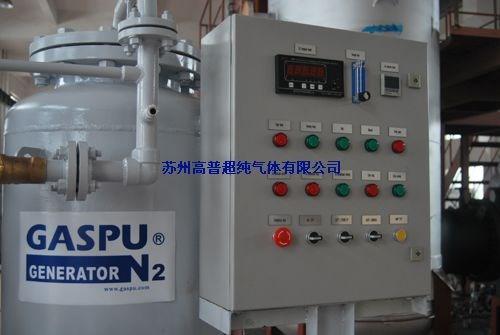 优质制氮机贩卖-上海制氮机-苏州市高普超纯气体技能无限公司