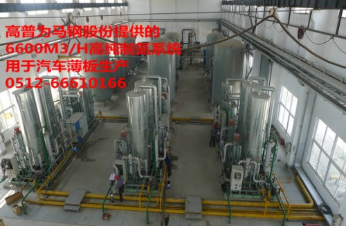 氮气纯化工程_氢气纯化原理_苏州市高普超纯气体技能无限公司