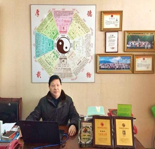 襄阳门店风水布局大师 宜城哪里有看墓地风水的大师 湖北林大森信息咨询有限公司