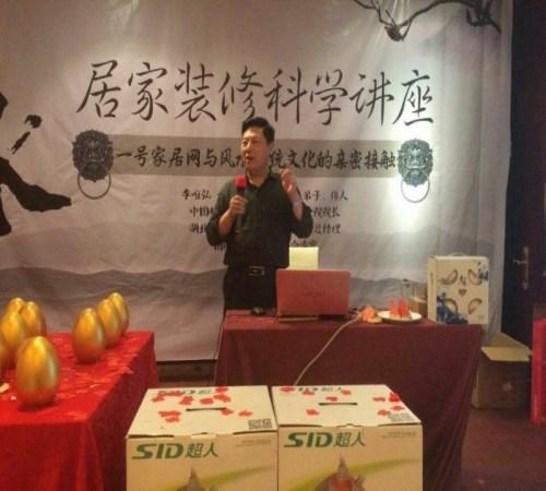 襄阳风水布局设计公司_168商务网