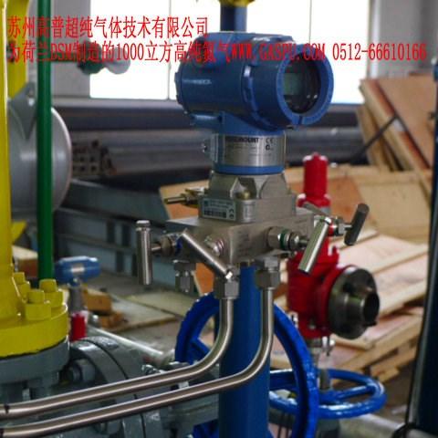超纯氮气纯化设备/哪家制氮机质量好/苏州市高普超纯气体技术有限公司