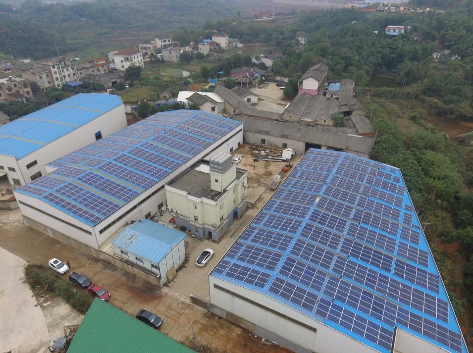 岳阳市光伏发电工程-郴州市光伏发电补贴-湖南华能光电无限公司