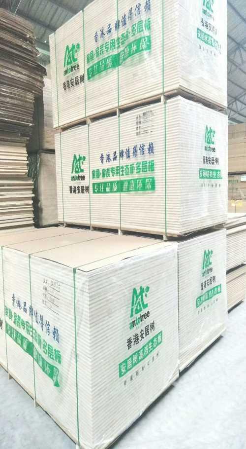 板材包装袋_山东石膏板包装袋电话_费县第一板材包装袋厂