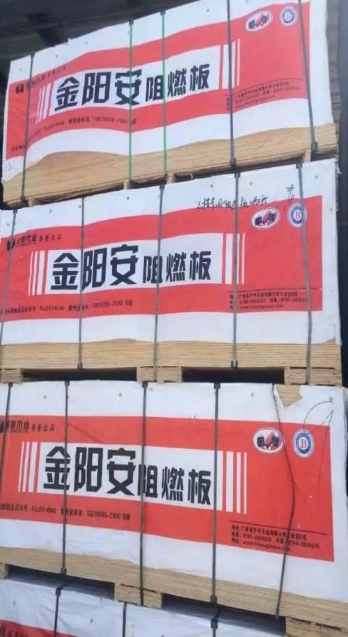 临沂防火板包装袋哪家好/打底模具袋公司/费县第一板材包装袋厂