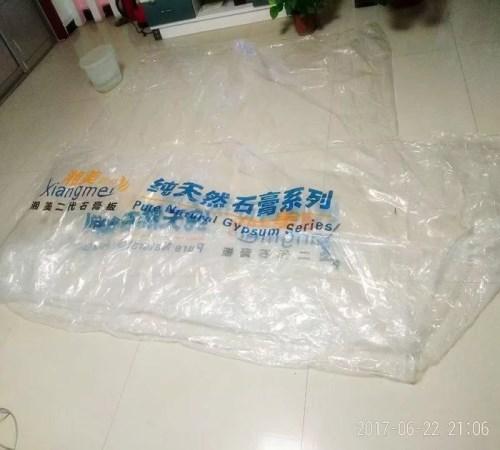 石膏板包装袋厂家 临沂夹板包装袋厂家 费县第一板材包装袋厂