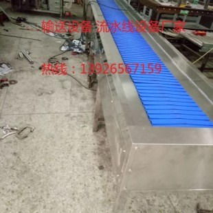 广东深圳学校食堂输送机厂家服务商 三倍倍速链组装线设备物有所值
