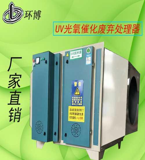 废气处置成套设置装备摆设废气处置厂家直销 地方除尘器诚信运营