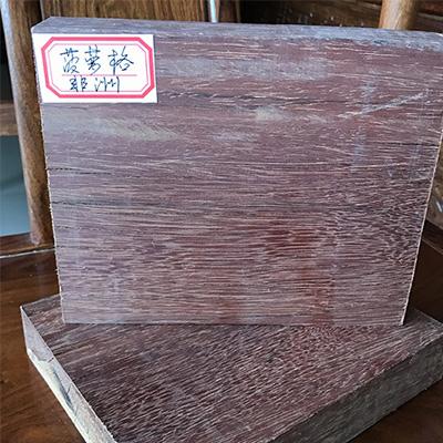 非洲海棠木 红柳桉供应商 东莞市大岭山森阳木材店