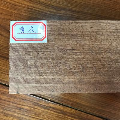 山樟木-黄梢木多少钱一方-东莞市大岭山森阳木材店