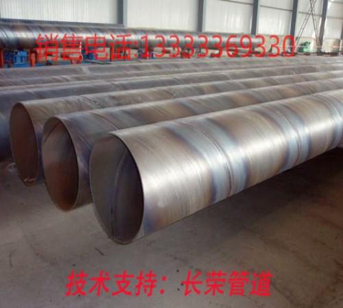 螺旋管规格 2布4油环氧树脂防腐螺旋管 河北长荣管道制造有限公司