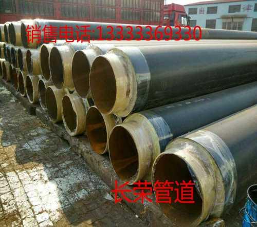 直埋保温无缝钢管价格_内外TPEP防腐螺旋钢管价格_河北长荣管道制造有限公司