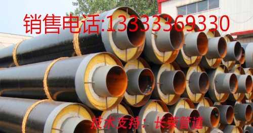 钢套钢耐热保温管报价 河北环氧树脂螺旋钢管制造商 河北长荣管道制造有限公司