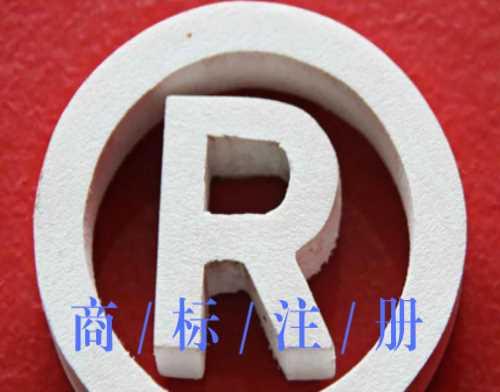 高品质申请续展注册商标专业定制 国内商标转让重磅优惠来袭