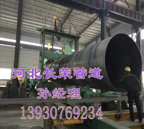 大口径厚壁9711螺旋钢管生产商-天然气抽瓦斯防腐钢管生产商-河北长荣管道制造公司