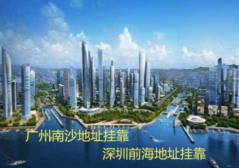 公司注册地址挂靠-注销一家公司的流程-广州诺本商务服务有限公司