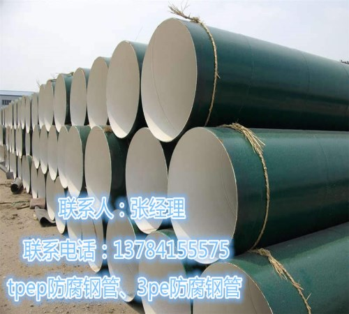 我们推荐螺旋管生产厂家物有所值 河北沧州高密度聚乙烯保温钢管生产商重磅优惠来袭 螺旋钢管