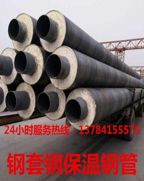 沧州市钢套钢保温钢管生产厂家_厚壁无缝钢管生产厂家_河北长荣管道制造有限责任公司