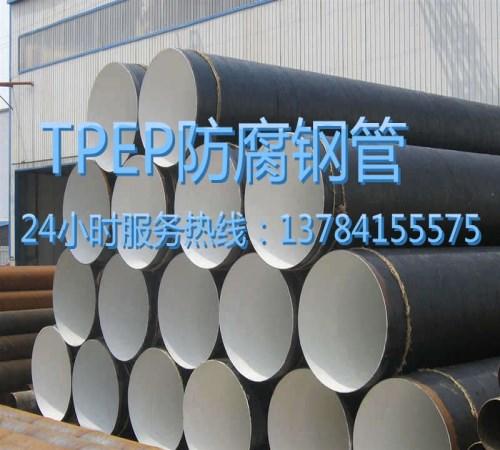 螺旋管 焊接钢管大口径直径3020螺旋钢管生产厂家专业定制 河北沧州埋弧焊直缝钢管生产厂家服务商