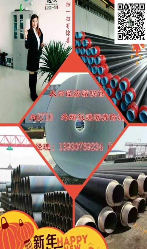 其他管道系统聚氨酯保温管道小口径直缝钢管生产厂家厂家直销 排水螺旋钢管 地埋大口径聚氨酯保温钢管价格多少专业定制