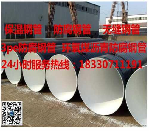 大口径螺旋钢管销售厂家 螺旋钢管供应 河北长荣管道制造有限责任公司