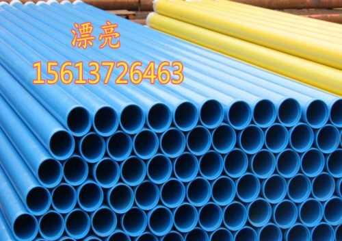 PVC涂塑钢管哪里有 聚氨酯保温钢管规范 长荣管道制造有限公司