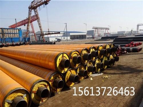 X52材质9711聚乙烯保温钢管厂家_168商务网