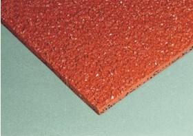 佛山混合型塑胶跑道 专业人造草皮足球场 佛山市鸿实市政建设工程有限公司
