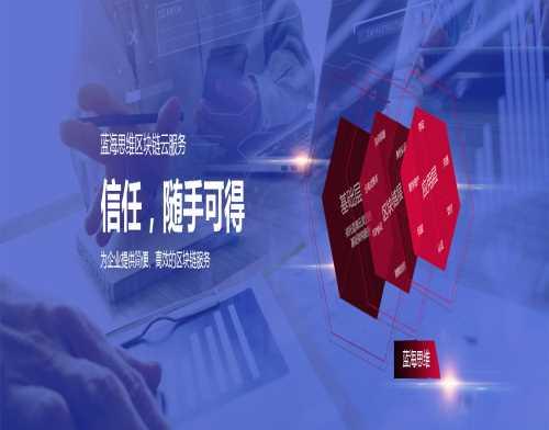 矿机系统开发-虚拟币商城系统开发-武汉工大世纪网络科技有限公司