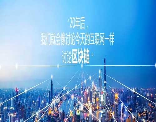 虚拟币交易系统开发/专业矿机系统定制/武汉工大世纪网络科技有限公司