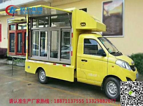 窗户展示车报价_14吨起重运输车_程力专用汽车股份有限公司