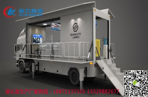 设备路演展示车/流动舞台车厂家/程力专用汽车股份有限公司