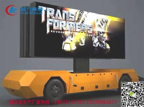 大屏幕宣传广告车直销/移动演出车直销/程力专用汽车股份有限公司