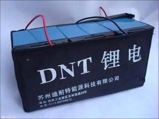 三元钴酸锂电池回收价格_华夏玻璃网