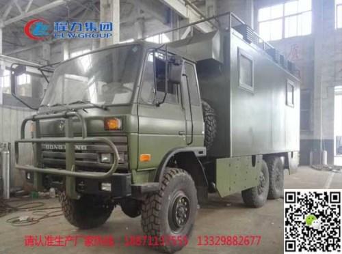 餐饮炊事车工厂_流动服务宣传车_程力专用汽车股份有限公司
