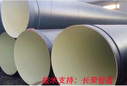 河北GZ-2高分子无毒防腐钢管厂家/防腐钢管哪里有/河北长荣管道有限公司
