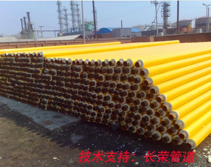 提供黄夹克保温管道生产厂家/环氧煤沥青冷缠带批发/河北长荣管道有限公司
