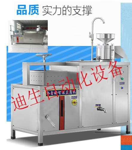 豆腐机厂家直销_仪器信息网