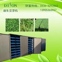 芽苗菜智能催芽机-芽菜机-青州市迪生主动化设置装备摆设无限公司