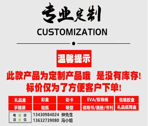 彩盒_168商务网