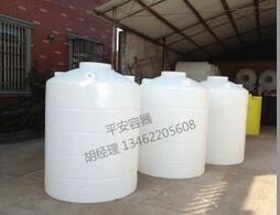锥底圆罐生产厂家_2吨储罐销售-新乡市平安容器厂