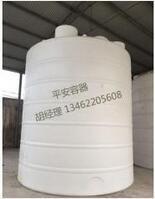 PE塑料化工罐供应商_立式储罐供应商