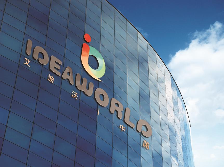 厦门儿童品牌IDEAWORLD联系电话_中国艾迪沃品牌管理有限公司_艾迪沃品牌管理有限公司