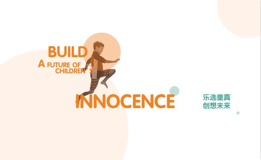 母婴动漫IP资源整合营销-哈驰魔法蛋玩具多少钱-艾迪沃品牌管理有限公司