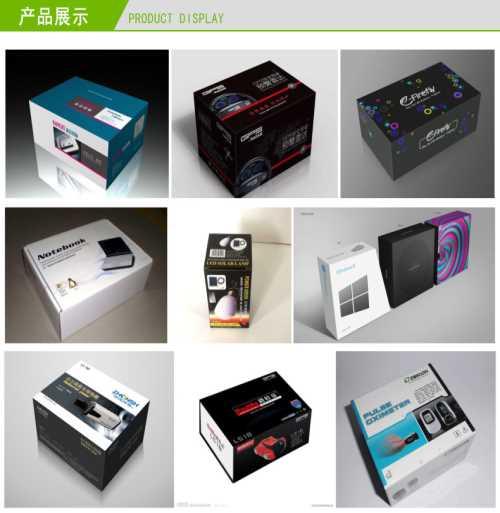 专注纸盒设计印刷生产-礼盒供应厂家-深圳市金海纳纸制品有限公司