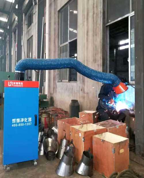 双臂焊烟除尘器厂家