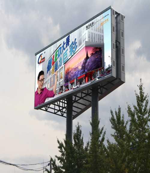 LED显示屏价格-智能综合布线厂家-兰州领新网络信息科技有限公司