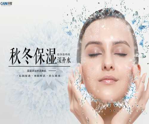 适合极干燥肌肤补水保湿护肤品代加工厂/补水保湿素颜霜化妆品代加工/广州市白云采妮化妆品厂